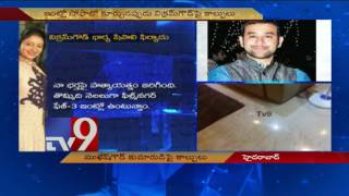 Vikram Goud's wife complains to police on murder attempt..