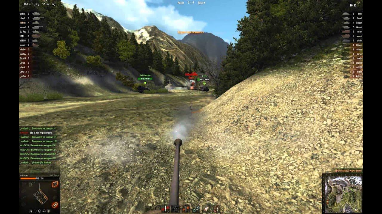 M46 Patton - секрет хорошей статы