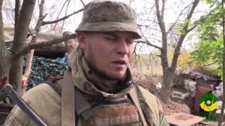 Донбас. Будні на передовій