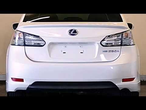 2011 Lexus HS 250h Fort Lauderdale FL