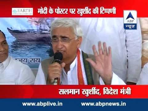 Salman Khurshid compares Narendra Modi to 'Gabbar Singh'