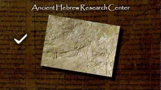 Ancient Hebrew Alphabet Lesson 3 Gimel