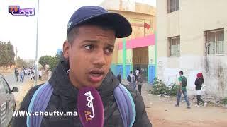 شقيق التلميذ الذي يدرس بالدارالبيضاء يُوضح..خويا كان معصب ماشي الحارس اللي ضربو وهرس الشرجم |
