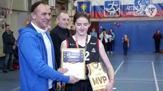 КЭС-БАСКЕТ собрал в Артёме 8 лучших команд