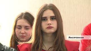 Сто років МО Червоний Хрест, Лисичанськ