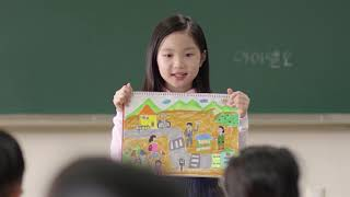 ILO 핵심협약 비준 홍보 영상