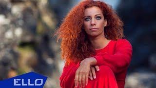 Юлия Коган - Лебеди Скачать клип, смотреть клип, скачать песню
