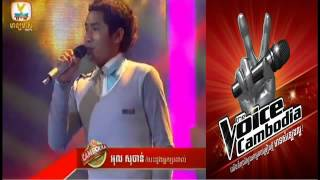 The Voice Cambodia 2014 10-08-2014 Khmer Song 2014