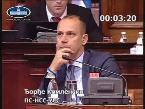 Ђорђе Комленски Не постоји простор за злоупотребу 19.7.2018.