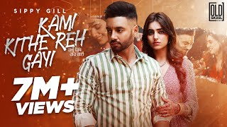 Kami Kithe Reh Gayi Sippy Gill Ft Ginni Kapoor Video HD Download New Video HD