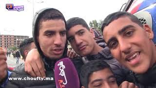 كواليس وصول الجماهير المغربية لمركب محمد الخامس لمتابعة مباراة النصف نهائي أمام ليبيا  