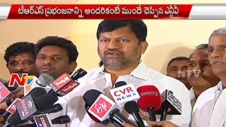 Face to Face with L Ramana over GHMC Election Results