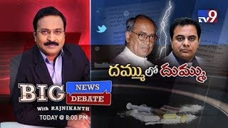 Big News Big Debate - Digvijaya Singh Vs. KTR over Drugs M..