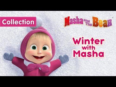 Máša a Medvěd - Zima s Mášou