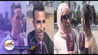 رائـــــع..شباب مغاربة يشكرون الملك بعد خطابه الأخير حول تحسين أوضـــاعهم | نسولو الناس