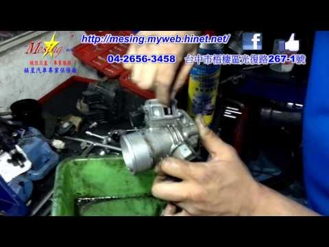 Чистка БДЗ и клапана холостого хода на двигателе 1NZ-FE
