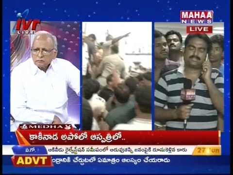 Editorstime With IVR On Gail Gas Pipe Leaked Accident -Mahaanews