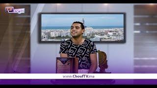 نزيه باشا مغني شاب يشق طريقه نحو النجومية بعد تتويجه بمصر | زووم