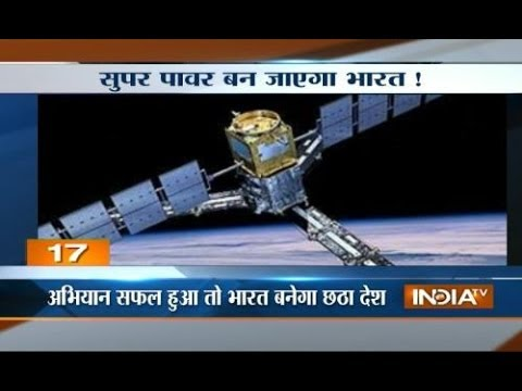 Indian rocket carrying navigation satellite set for launch today