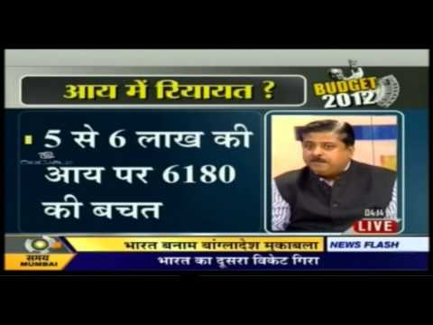 Prof. A. G. Iyer on The Union Budget 2012 on Sahara Samay - Part 2