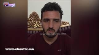 أول خروج إعلامي للاعب الدولي أيت العريف من الإمارات..غْدا غانجي المغرب و نسلم راسي و لي ليها ليها |