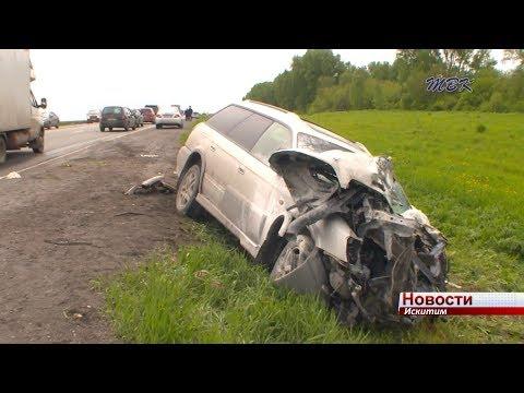 Под Искитимом в аварии с участием 4 машин сильно пострадал мужчина
