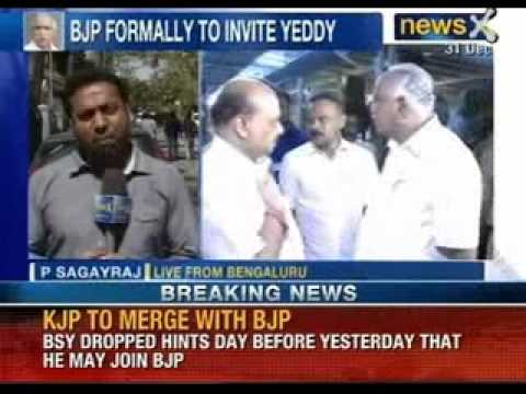 KJP to merge with BJP - NewsX
