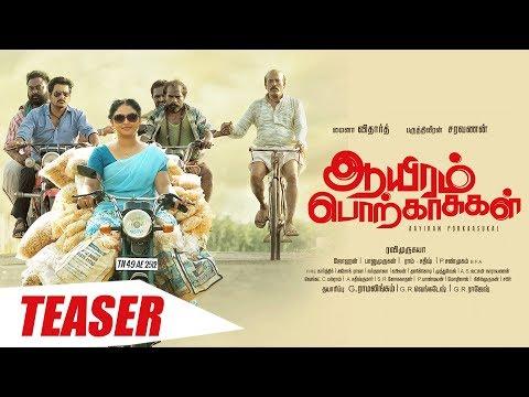 Aayiram Porkaasukal Teaser - Vidharth, Jahnavika - Ravi Murukaya