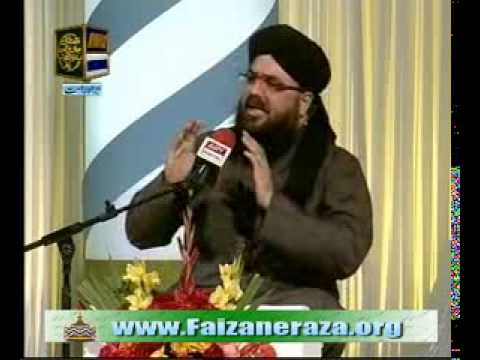 Must watch!!! Eid Milad un Nabi Manana by Syed Muzaffar Hussain Shah