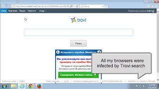 How To Remove Trovi (Firefox,Chrome,IE). Trovi.com Manual