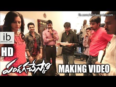 Pandaga Chesko Movie Making Video
