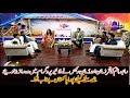 Fakhar Zaman Roman Raees Disclose A Secret in Live Program of Rabia Anam Show