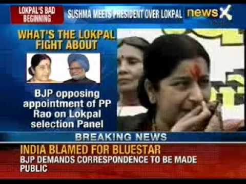 Jan Lokpal bill: Leader of opposition Sushma Swaraj to meet President Pranab Mukherjee