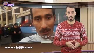 بالفيديو..تفاصيل مؤلمة ومروعة حول فاجعة حافلة البيضاء   |   خبر اليوم