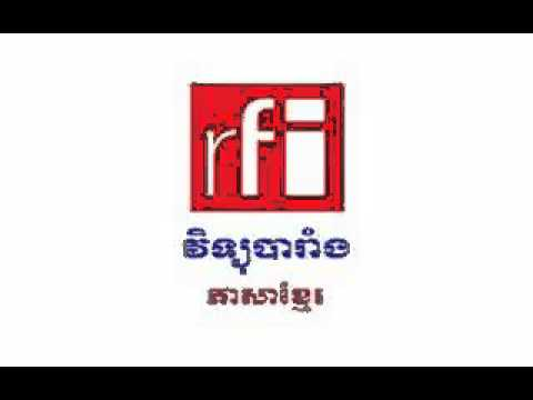 RFI Radio France International in Khmer Evening News on 06 August 2013