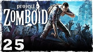 [Coop] Project Zomboid. #25: За грибами.