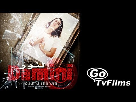 Damini clip officiel HD فيديوكليب النور