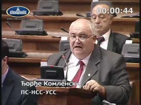 Ђорђе Комленски Буџет служио за плаћање кафанских цехова