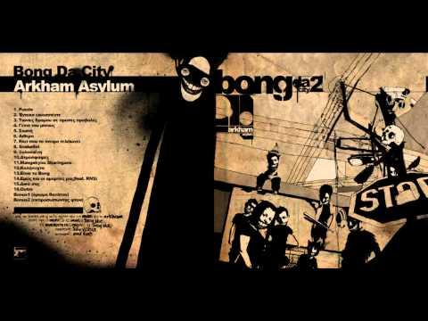 bong da city - 06 Αιθέρα δισκος arkham asylum