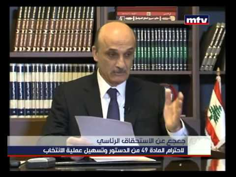 Press Conference - Dr Samir Geagea - 28/04/2014