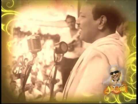 About Dr. Kalaignar M Karunanidhi