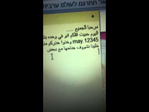مي بتسرق حسابات في ستاردول, اسمها مي من اسرائيل عمرها 13 جميل