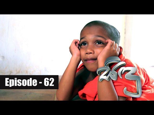 Sidu Episode 62