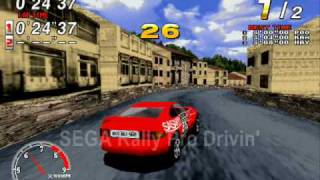 Model 2 Emulator Games Showcase