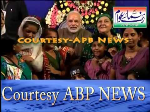 Muslim girls tie Rakhi on Modi 20 August 2013 Courtesy Abp news