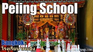 Videos from Buddhist Temples in Bangkok