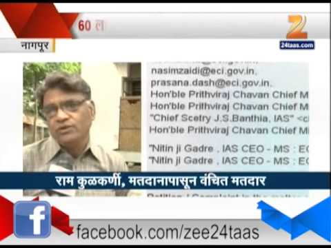 Zee24Taas । Nagpur Missing Names Of Voter