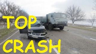 TOP Crashes Car CRASH Compilation 1 02 2017. ДТП с видеорегистраторов