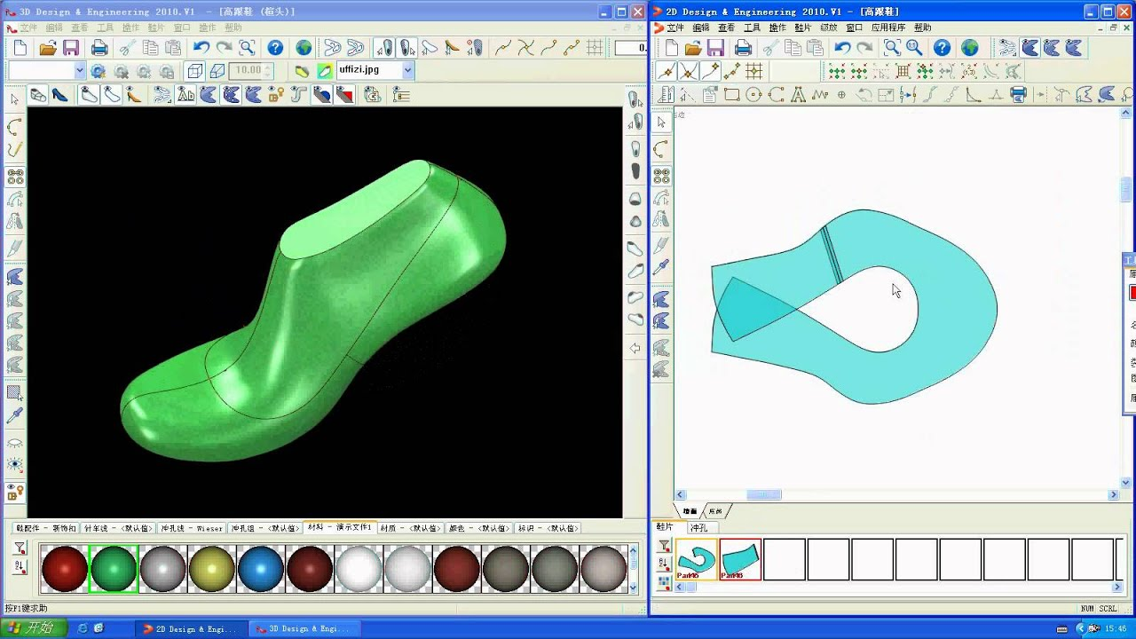 3d footwear patterns design youtube 3d layout design software free
