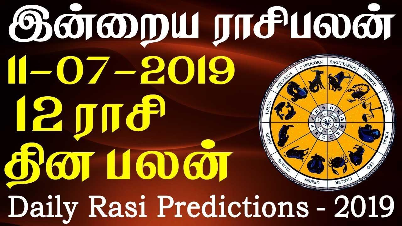 Daily RasiPalan | Today Horoscope | இன்றையராசிபலன் 11-07-2019 – RasiPalangal